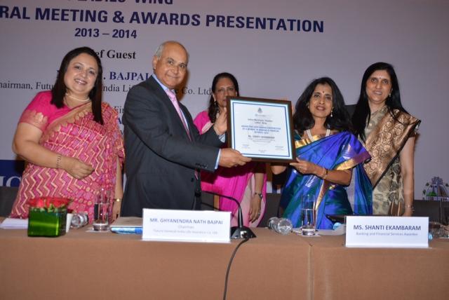 IMC Awards 2014 - Roopa Kudwa on stage with award