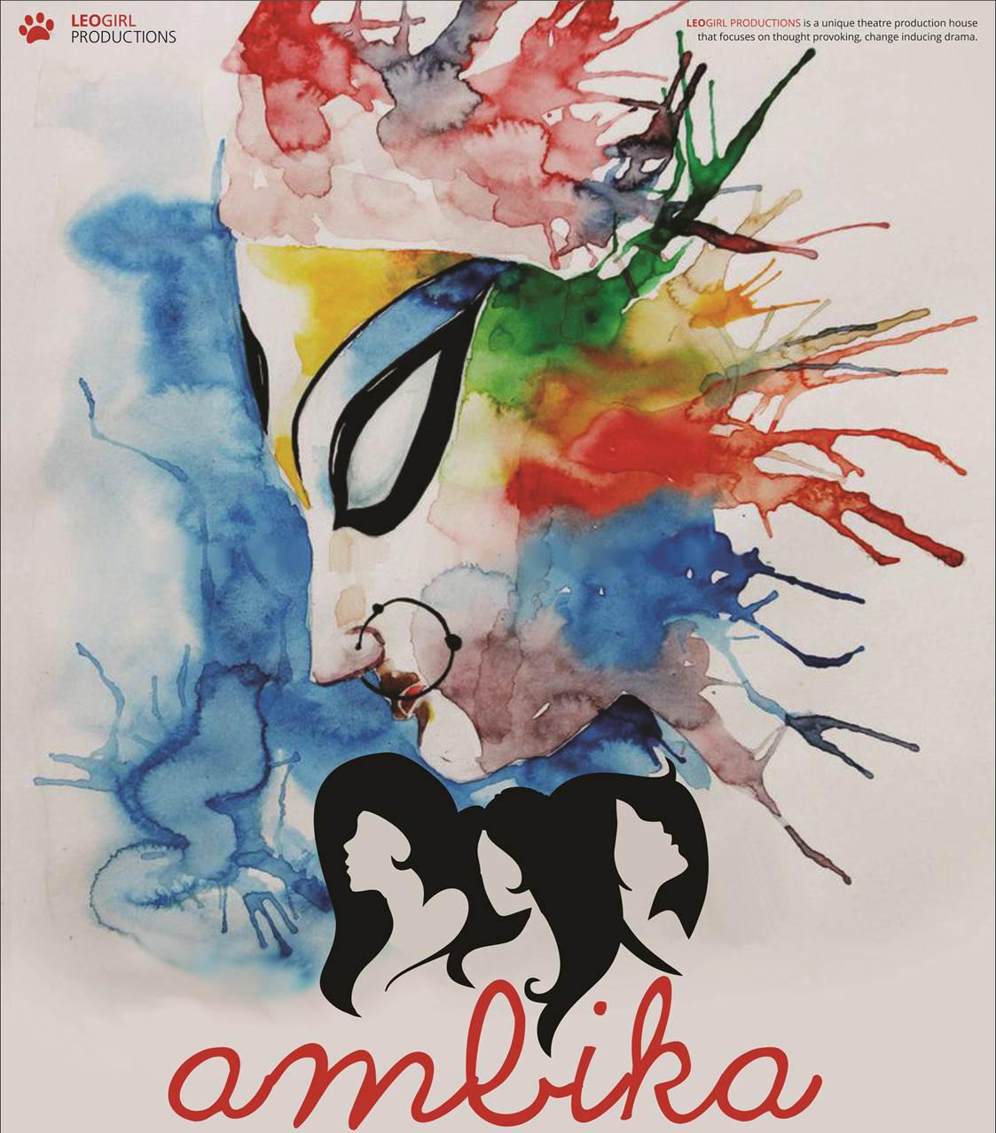 Ambika-poster