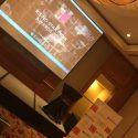 rising-star-awards-ceremony-room